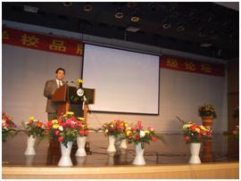 200404梁中国在中山大学演讲