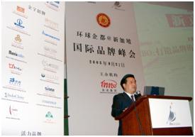 200509 梁中国在新加坡演讲