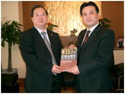 200602梁中国为新华联集团授课后向董事长傅军赠送《首席品牌官》一书