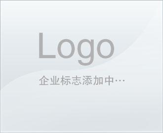 杭州半山发电有限公司前身为杭州半山发电厂