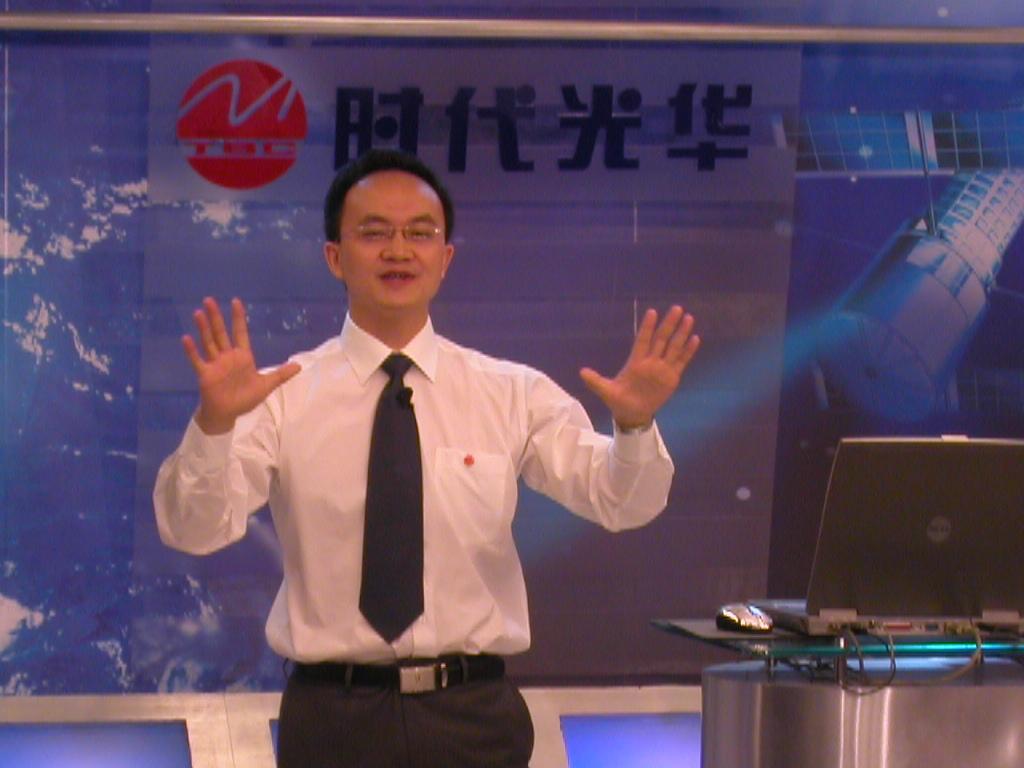 北京时代光华卫星直播