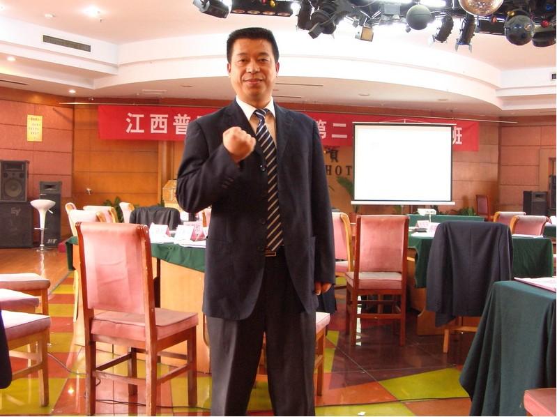 普正集团举办第二届TTT培训班