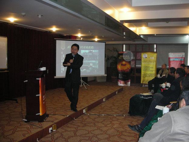 决胜2010中国企业赢利之道 老板集中赢