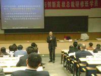 袁良老师在北大高级总裁班《营销沟通战略》课题
