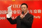 2008年IPMA年会,中国区最优秀学员袁良老师发言