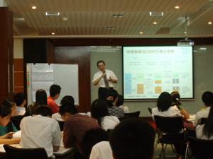 蒋维豪老师讲述快速换模法策划的要点