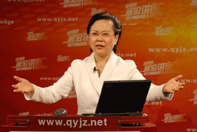 刘淼老师演讲现场