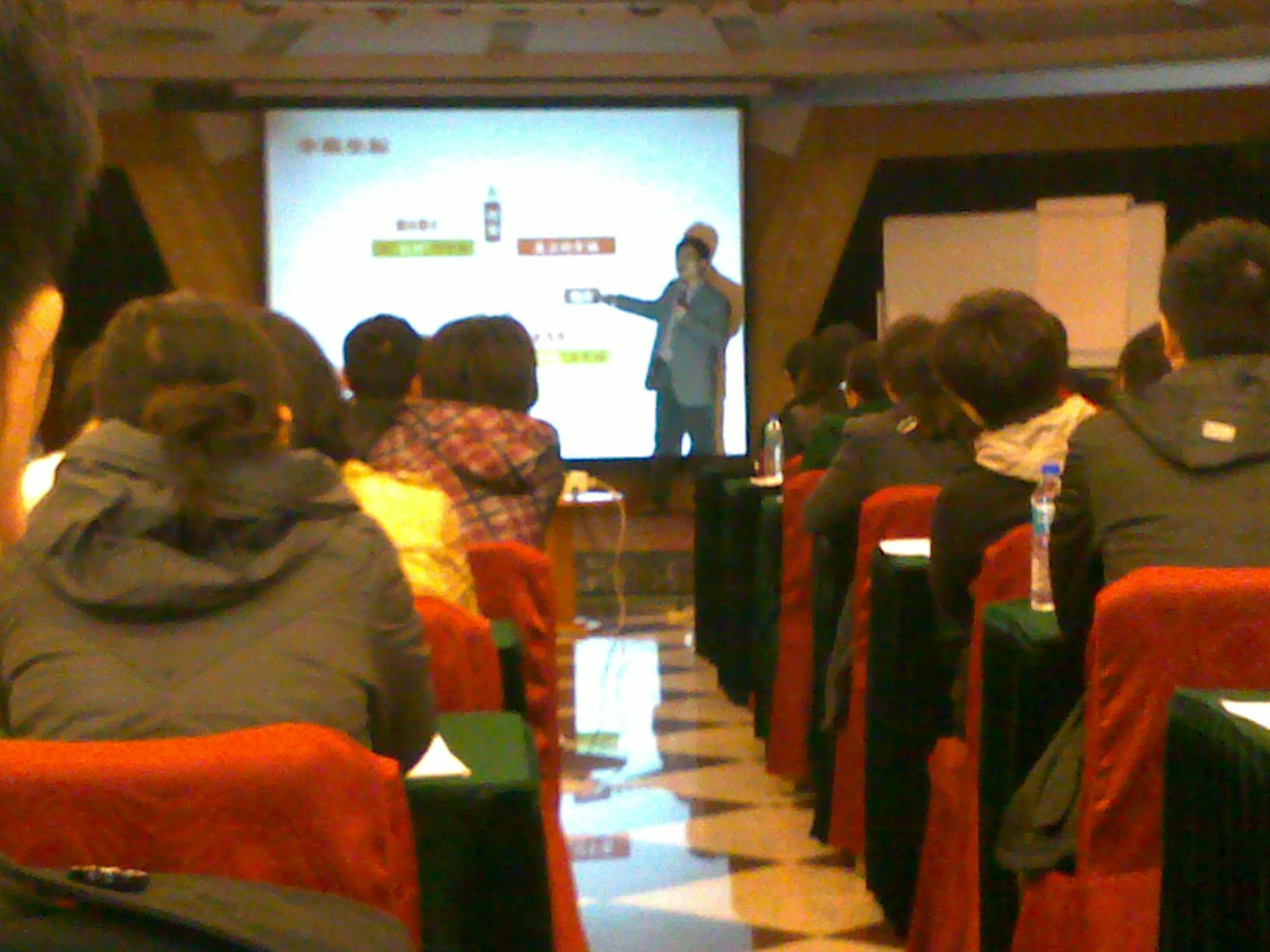 郑委老师讲解幸福坐标图