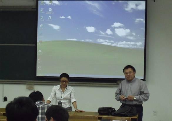 首届大学生创业方案设计竞赛指导讲座