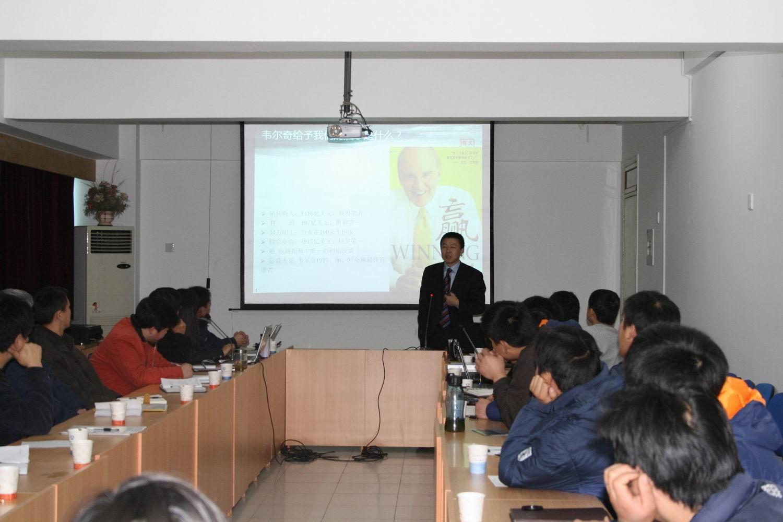 大道博一咨询公司董事长潘诚先生为我们做有关战略机遇的培训