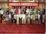 林俞丞老师与学员合影