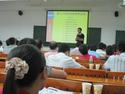 张镌铭老师授课现场剪影