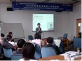 陈冰老师正在授课