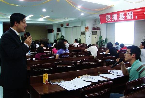 崔恒老师与学员互动