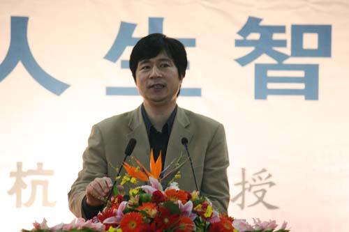 ����杭老���L采展(zhan)示