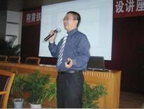 杨波老师激情演讲