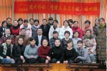 杨波老师与学员合影