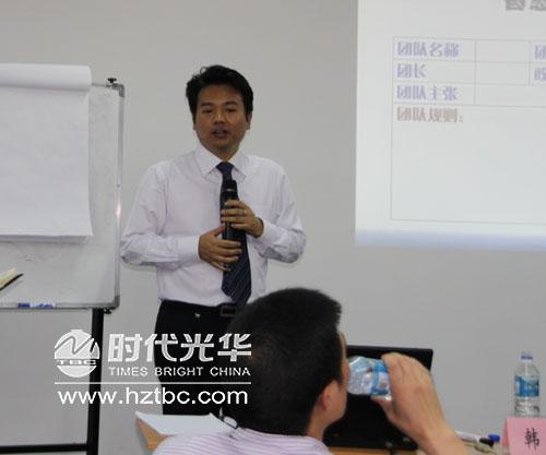 韩增海老师讲授TTT课程