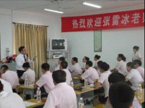 营销团队培训课程现场