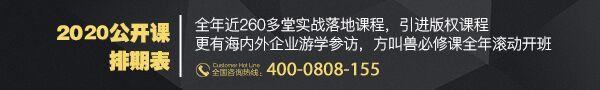2020公�_(kai)�n排期表