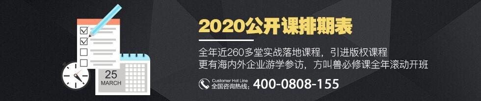 2020??????????±