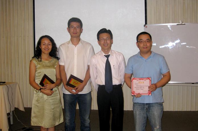 第十七期ttt企业培训师培训
