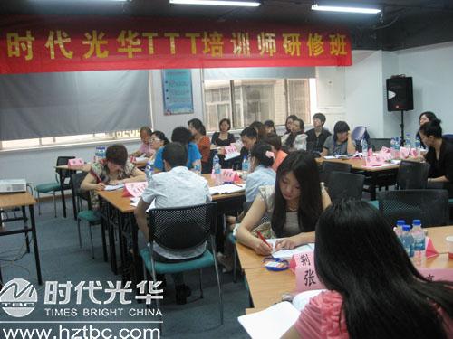 42名学员倾听韩增海老师讲授TTT课程
