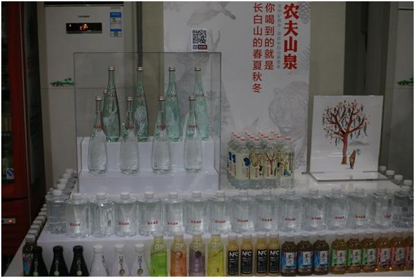 2016互联网+标杆企业游学之吉利&农夫山泉