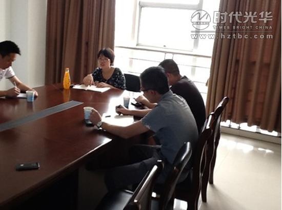 浙江某集团持续三年引进时代光华在线网络商学院