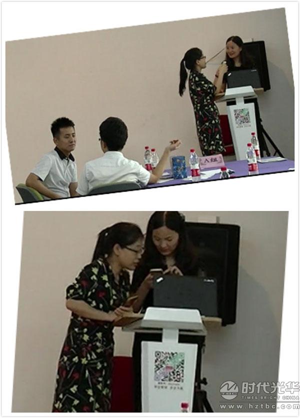 HR,培�,�v��,�r代光(guang)�A