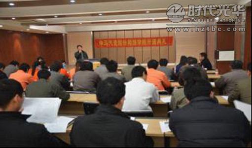 ...时代光华台州运营中心的应经理对网络学院的全体学员进行了网...