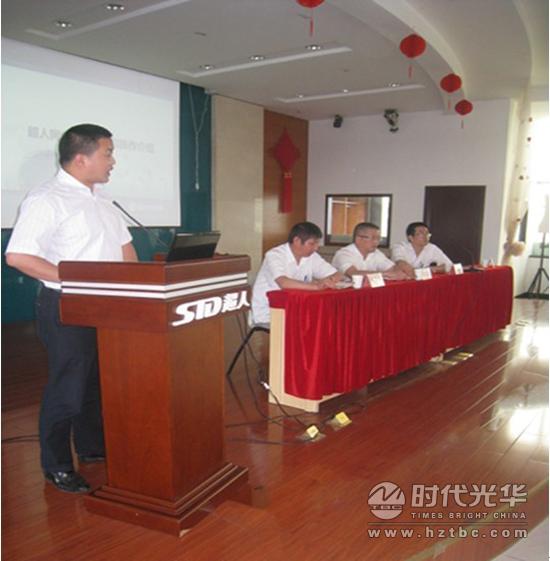 ...网络大学毕业证书和香港光华管理学院优秀学员证并赠送时代...